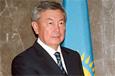 Казахстан открыт миру