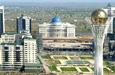 Астана - гордость Казахстана