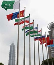 Бишкекская декларация